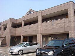 ビアンシャトレーン[1階]の外観