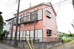 都賀駅 2.1万円