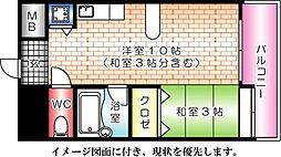 平野町原野ビル[201号室]の間取り