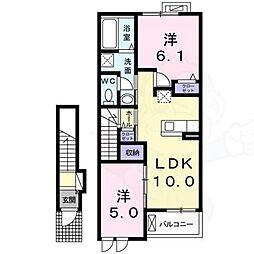 エアリ フロント 2階2LDKの間取り