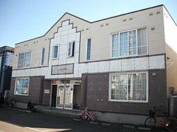 北海道札幌市北区篠路八条6丁目の賃貸アパートの外観