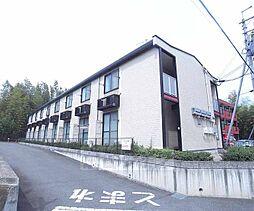 京都府京田辺市三山木山崎の賃貸アパートの外観