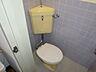 トイレ,3DK,面積43m2,賃料4.9万円,,,長崎県長崎市昭和3丁目321-5