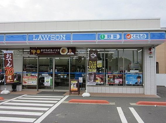 ローソン横須賀...