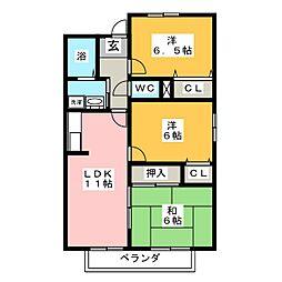 トゥインクル岩倉[1階]の間取り