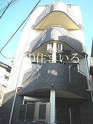 マーブル西ヶ原[1階]の外観