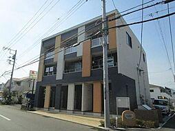 神奈川県平塚市東中原1丁目の賃貸アパートの外観
