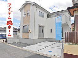 前後駅 2,720万円