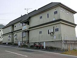 一ノ関駅 3.5万円