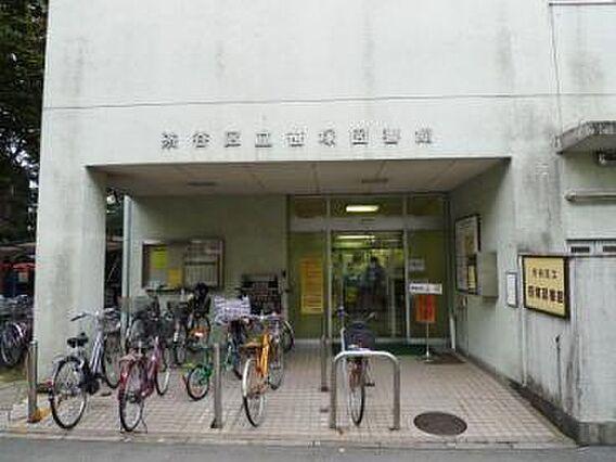 渋谷区立笹塚図...