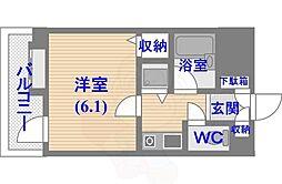 【敷金礼金0円!】ライオンズマンション大手門第2