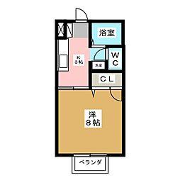 グリーンハイツサカモトSII[1階]の間取り