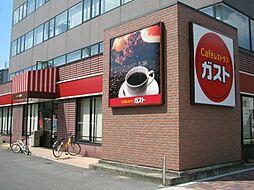 K Azur[8階]の外観