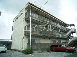 MFマンション[2階]の外観