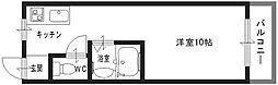 アプティーハイツI[2階]の間取り