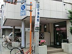 周辺環境:小澤小児科医院