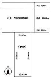 近鉄奈良線 河内花園駅 徒歩14分