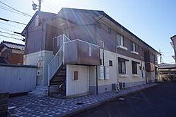 メゾン・ド・マージュ C棟[2階]の外観