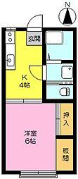 コーポ吉岡(家具家電付)[3号室]の外観