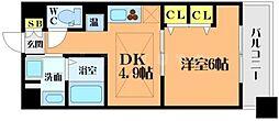 第18関根マンション[9階]の間取り