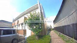 ラ・フォーレ長田[1階]の外観