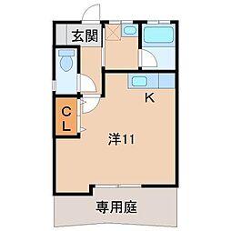 モンテ・エスポワール田中町[1階]の間取り