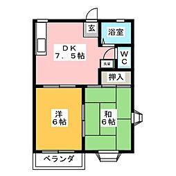 エリガンスマスヤA[2階]の間取り
