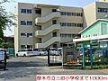 三田小学校まで...