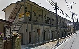 石山寺駅 2.0万円