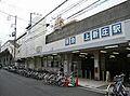 上新庄駅(阪急...