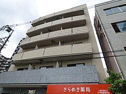 シーダプレイスII[5階]の外観