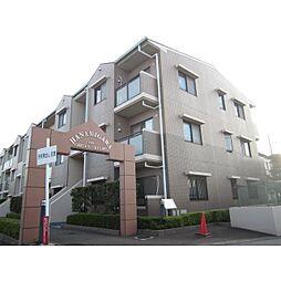 花見川ガーデンハイツ[2階]の外観