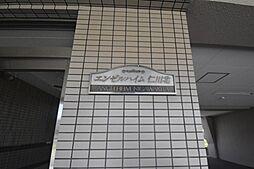 エンゼルハイム仁川北[402号室]の外観