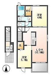 サンシャインV[2階]の間取り