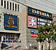 【レンタルビデオ】TSUTAYA小樽店まで1008m,3LDK,面積70.75m2,価格230万円,JR函館本線 小樽駅 徒歩19分,,北海道小樽市長橋1丁目15-120