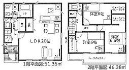 北野桝塚駅 2,780万円