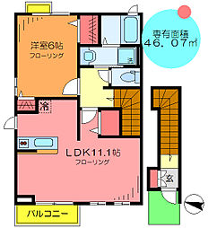 綾瀬駅 8.8万円