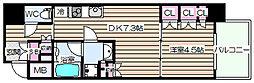 ザ・パークハビオ堂島[7階]の間取り