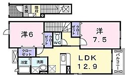 ソル・フレッサA[2階]の間取り