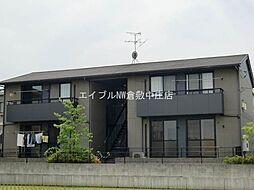 アネーロ白石[1階]の外観