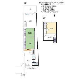 京都市営烏丸線 今出川駅 徒歩10分