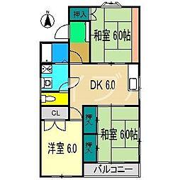 パルデンス尾崎[3階]の間取り