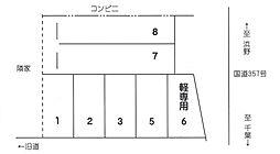 蘇我駅 1.2万円