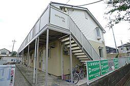 カサベルデ戸山C棟[2階]の外観