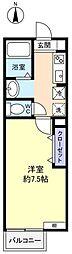 メゾンサンシャインヒル[1階]の間取り