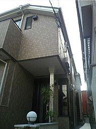 パークサイドあら[2階]の外観