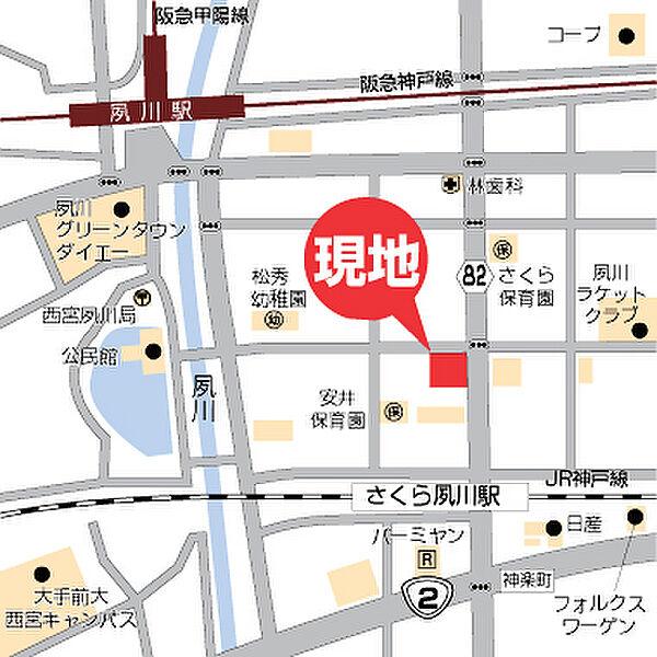 フォレステージュ夙川の画像