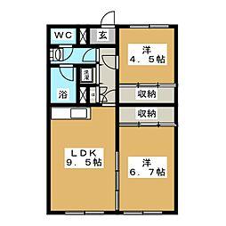 ロイヤルコート安田[2階]の間取り