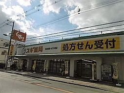 [一戸建] 大阪府大阪市平野区平野西4丁目 の賃貸【/】の外観