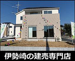 国定駅 1,730万円